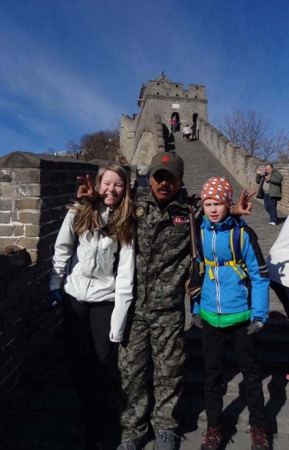 kinesiske-mur