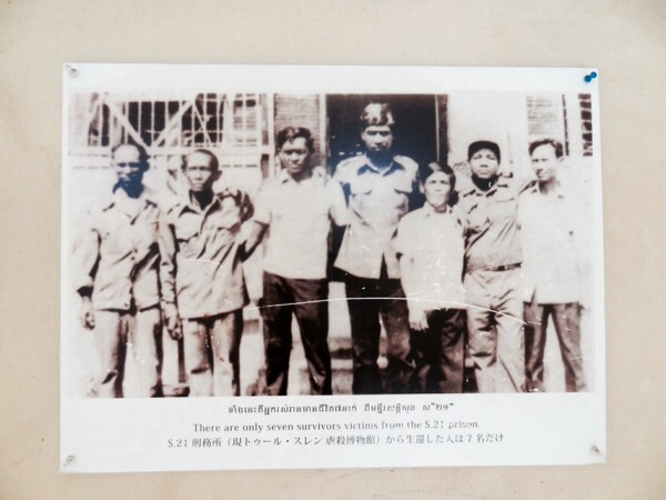 De syv som overlevde Toul Sleng, Van Nath var en av dem.