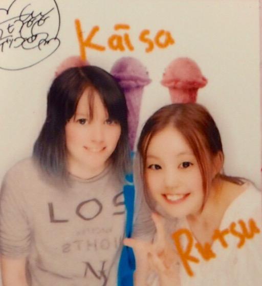 Kaisa og Rutsu