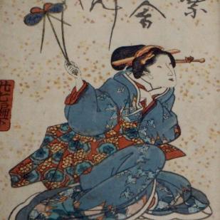 Kunst ble høyt verdsatt i Edo-perioden