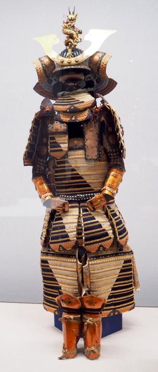 Samuraidrakt