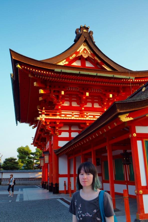 Fushimi Inari Tempelområdet