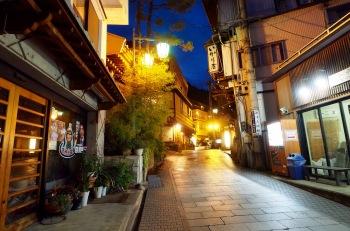 Yamanouchi var den fineste plassen vi besøkte. Anbefales!